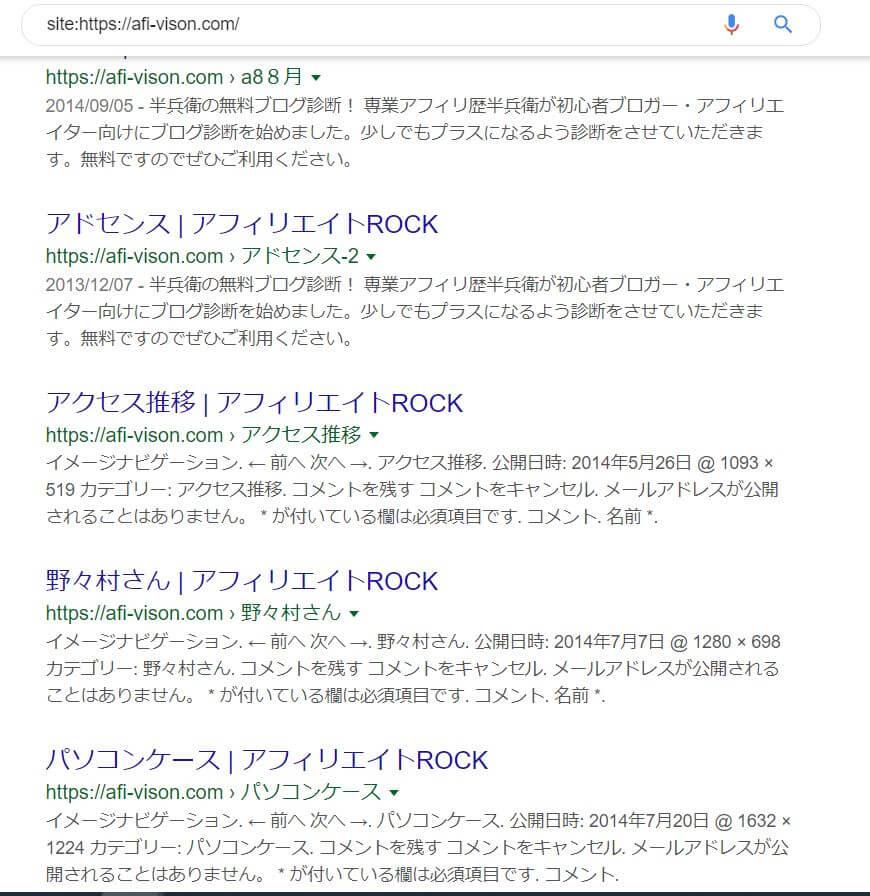 アフィリエイトROCK index一覧