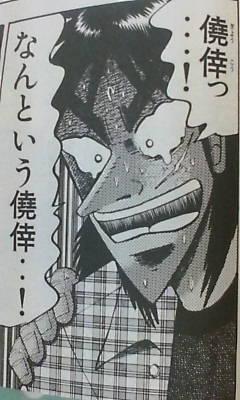 gyoukou